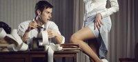Поведение мужчины когда ему нравится женщина